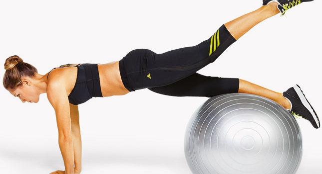 Упражнения с мячом.